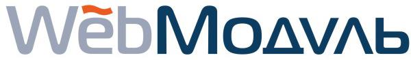 Компания WebМодуль - логотип